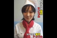 ロリロリした笑顔がとってもキュートな菓子職人を目指してる女子をビデオ撮影。