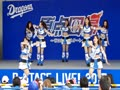 D-STAGE (17.09.10)